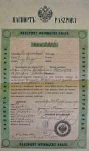 cidadania-polonesa-documento